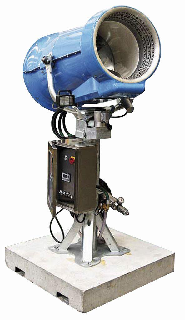 Dust suppression system C52 basic